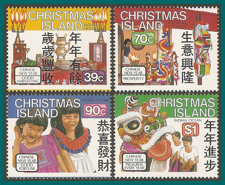 christmas island stamps 1989 chinese new year mnh - Chinese New Year 1989